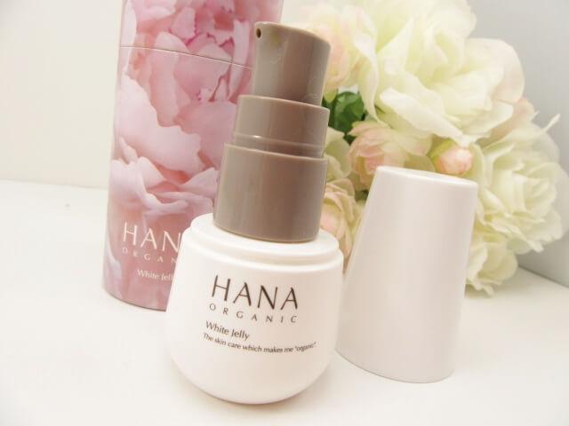 HANAオーガニック美容液の容器