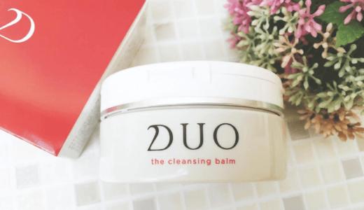 DUOクレンジングバームのたるみ毛穴への効果