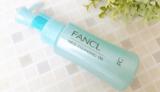 ファンケルマイルドクレンジングオイルレビュー敏感肌は乾燥する?