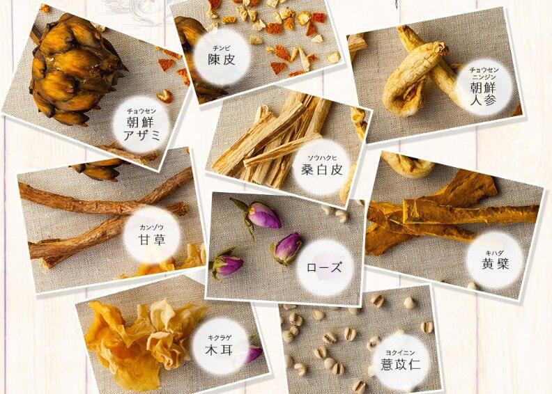 HANAオーガニックの美容液やホワイトクリームに配合されている和漢植物