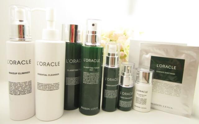 メゾンレクシアオラクル化粧品の特徴