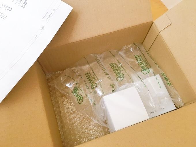 オルビスから届いた箱の中身