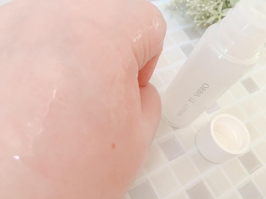 オルビスユー化粧水の使用感