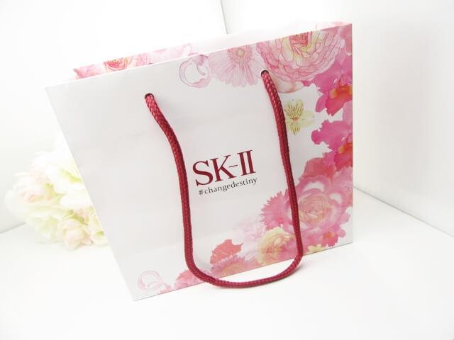 SK2(エスケーツー)のトライアルキットの紙袋