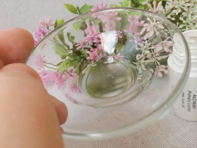 アルケミー化粧水の香り
