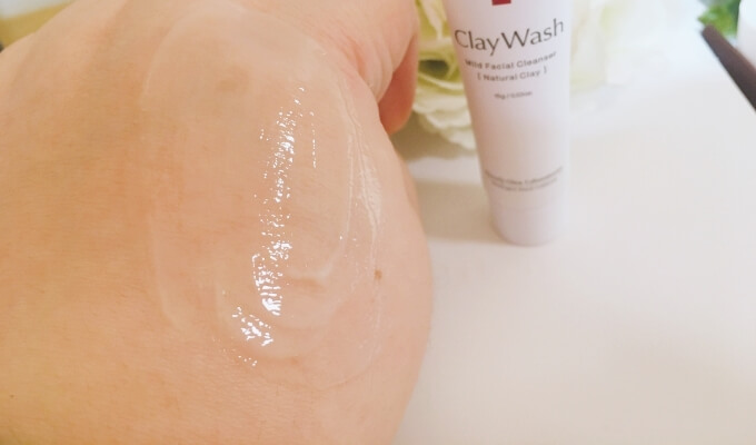 ビーグレンクレイ洗顔料の使用感