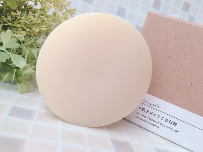 肌をメイクする石鹸の特徴