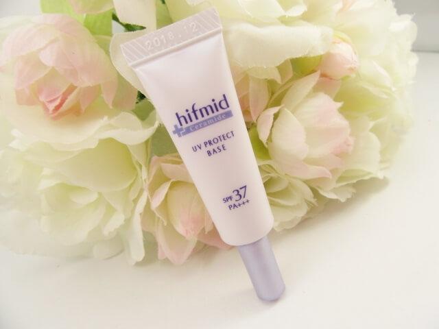 ヒフミド日焼け止め化粧下地「UVプロテクトベース」