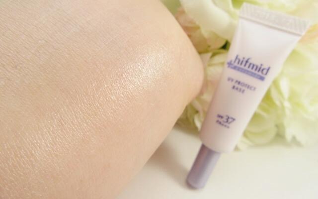 ヒフミド日焼け止め化粧下地「UVプロテクトベース」を塗った後の肌