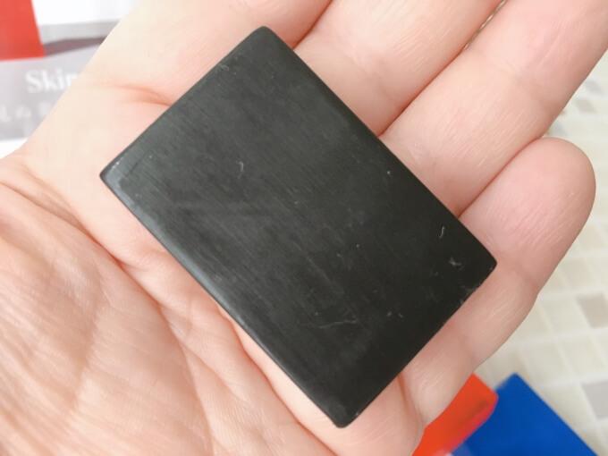 サンソリットスキンピールバーハイドロキノール黒15g