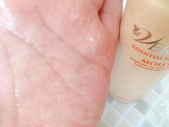 ヴァーナルの化粧水の使用感