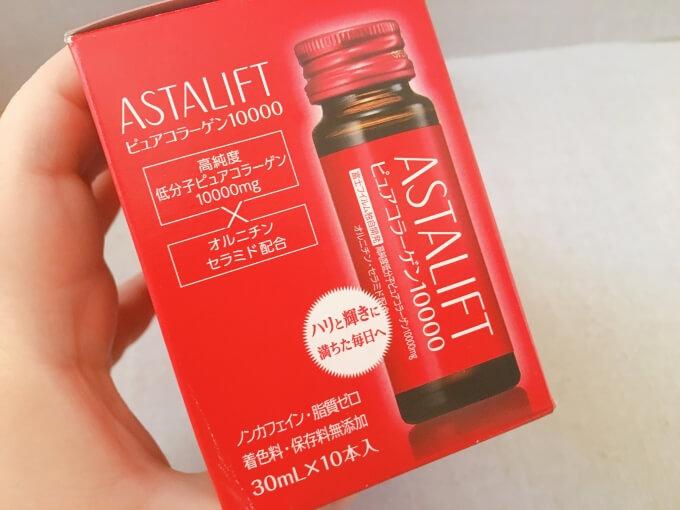 アスタリフトドリンクピュアコラーゲン10000はノンカフェイン・脂質ゼロ、着色料保存料不使用