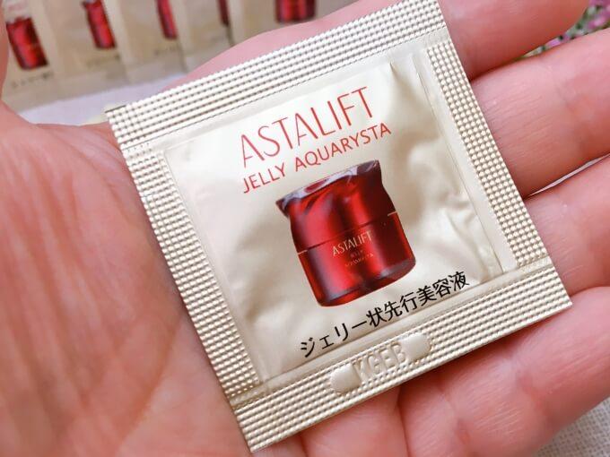アスタリフトジェリー状先行美容液「ジェリーアクアリスタ」のパウチ1包
