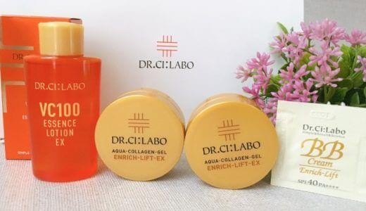 ドクターシーラボ敏感肌の口コミ|VC100化粧水とゲルをお試し!