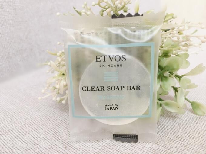 エトヴォスの洗顔石鹸のデメリット