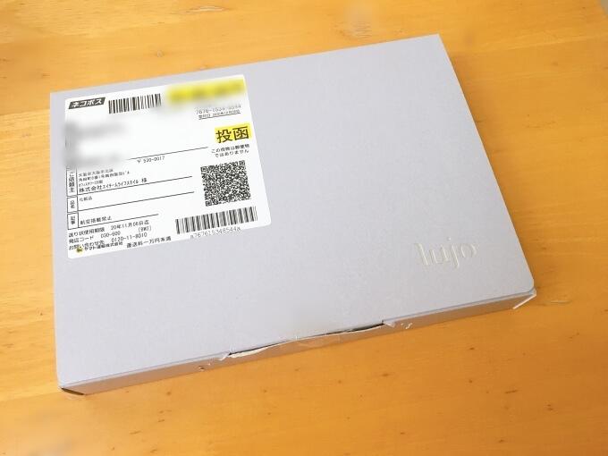 ルジョー(lujo)クリアアップファンデーションが届いたときの箱