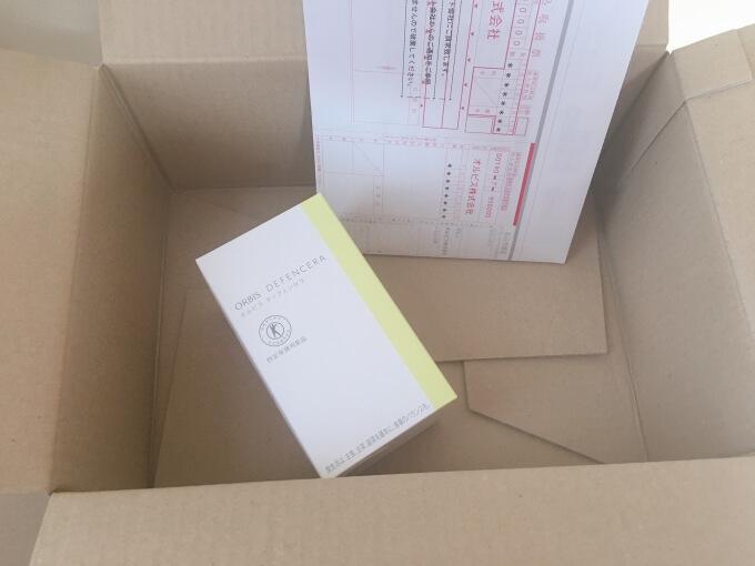 オルビスディフェンセラの箱の中身