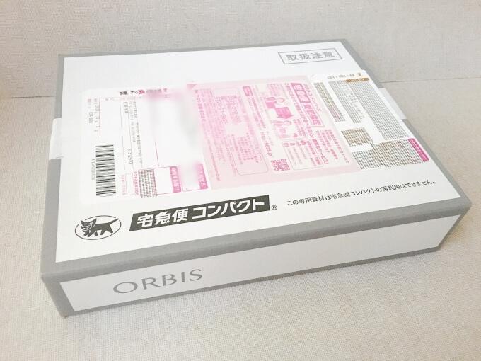 オルビスユードットの箱