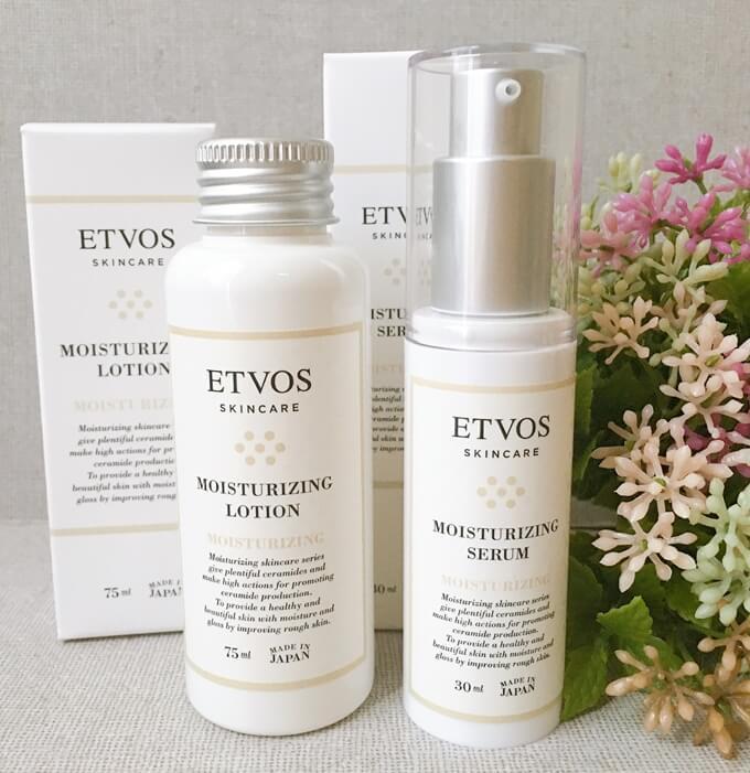 エトヴォス保湿美容液と保湿化粧水を使ってみた感想