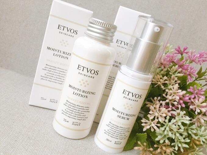 エトヴォスの保湿化粧水と保湿美容液