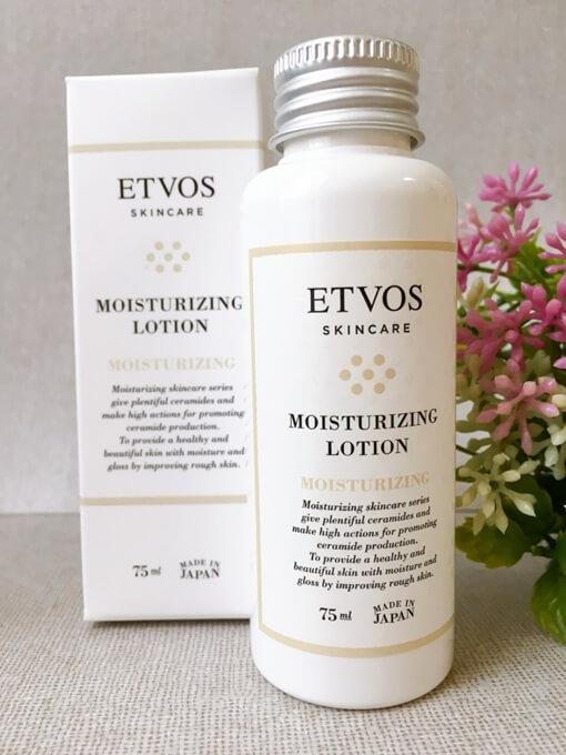 エトヴォスの保湿化粧水