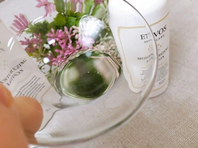 エトヴォス保湿化粧水のテクスチャー