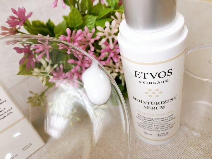 エトヴォス保湿美容液のテクスチャー