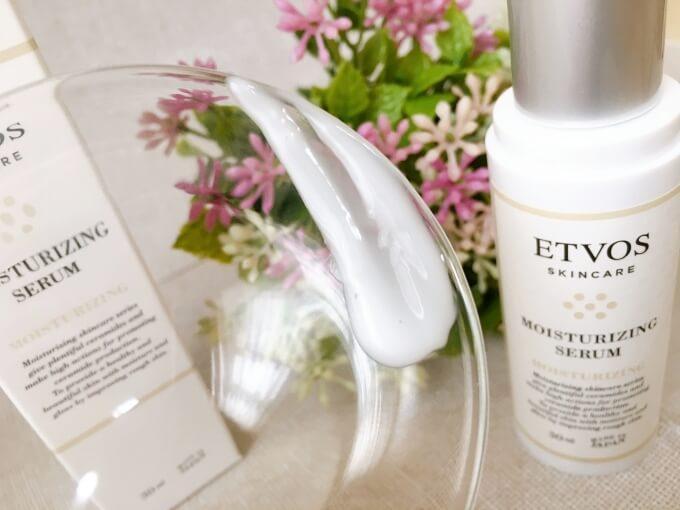 エトヴォス保湿美容液の伸びの良さと香り