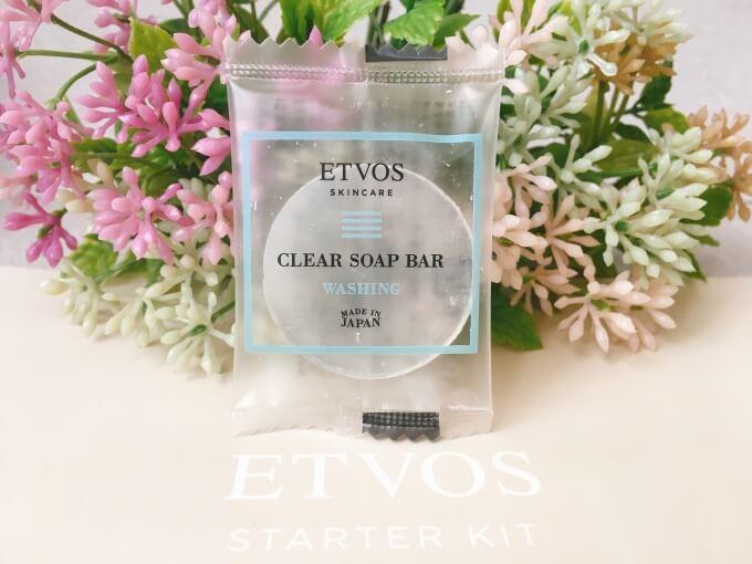 エトヴォススターターキットの洗顔石鹸