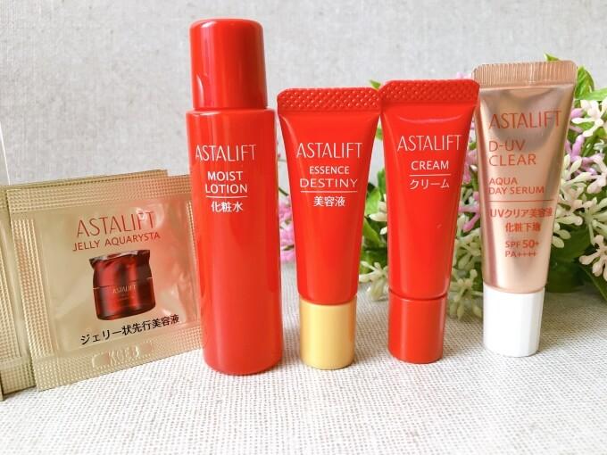 ヒト型セラミド化粧品アスタリフト