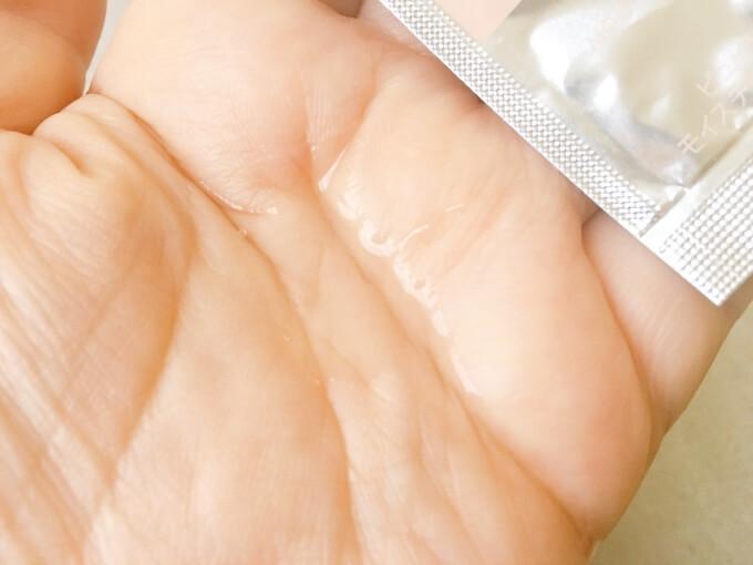ビューリンR(アール)化粧水モイスチャーローションの香り