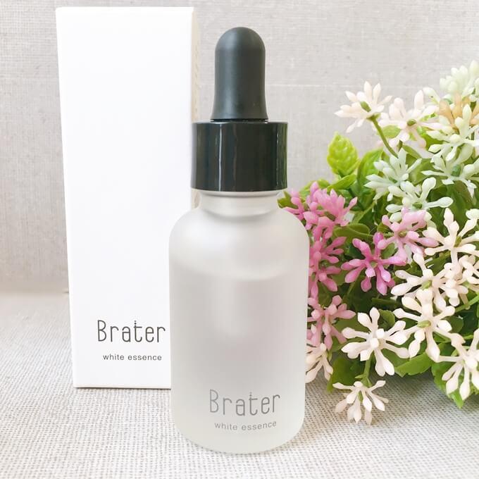 ブレイター化粧品の薬用美白美容液
