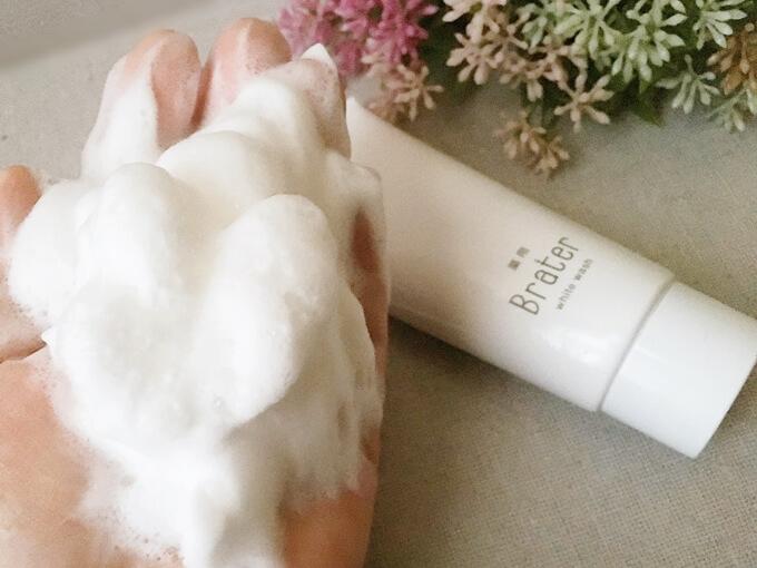 ブレイター化粧品の美白洗顔フォームの効果