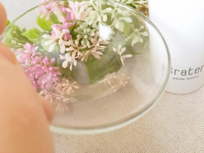 ブレイター化粧品の薬用美白化粧水のテクスチャー