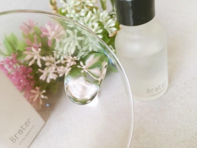 ブレイター化粧品の薬用美白美容液のテクスチャー