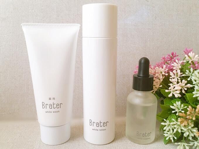 ブレイター化粧品の洗顔フォーム、化粧水、美容液