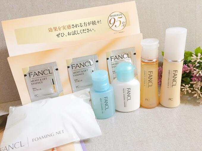 ファンケルエンリッチ1ヶ月セットに入っていたクレンジングオイル、洗顔パウダー、化粧液(水)、乳液、泡立てネット