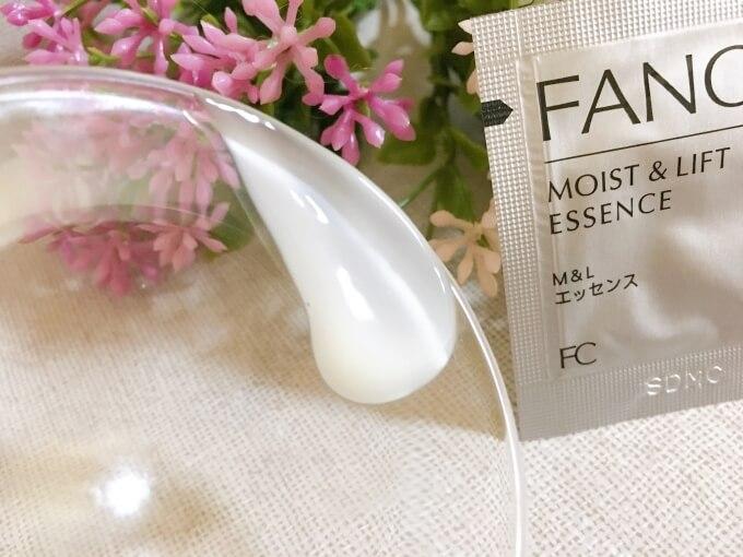 ファンケルエンリッチ美容液「モイスト&リフトエッセンス」の伸びの良さ