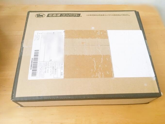 肌ナチュール炭酸クレンジングが届いたときの箱