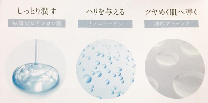 肌ナチュール炭酸クレンジングの美容保湿成分