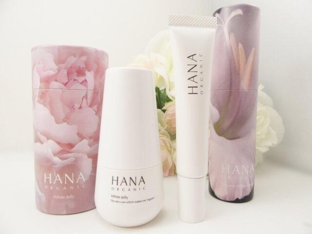 オーガニック原料と和漢植物配合化粧品のHANAオーガニックの美容液と美白クリーム