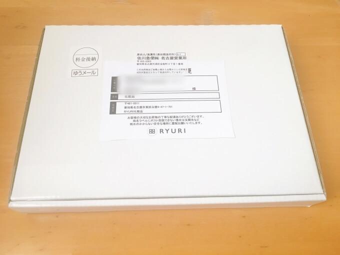 RYURI(リュリ)オールインワンクリームが届いたときの箱