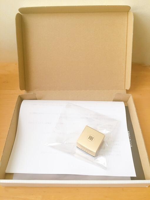 RYURI(リュリ)オールインワンクリームの箱を開けたところ