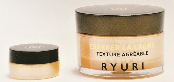 RYURI(リュリ)オールインワンクリームの50gと5gサイズ