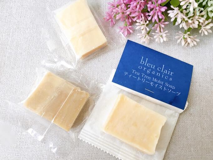 ブルークレールの洗顔石鹸は枠練り石鹸で純無添加石鹸