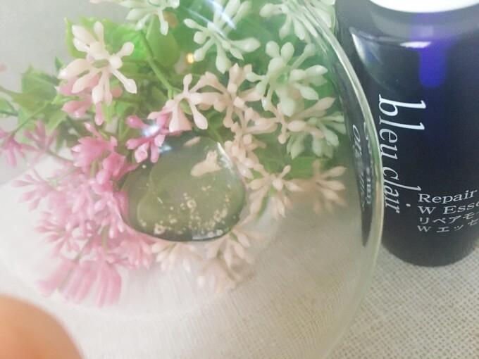 ブルークレール美容液の使用量と香り