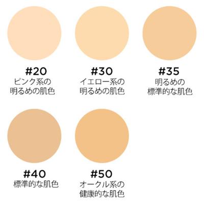 エトヴォスマットミネラルファンデーション色の種類