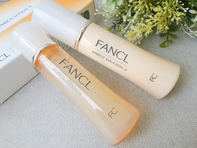 ファンケルエンリッチのコラーゲン入り化粧水と乳液