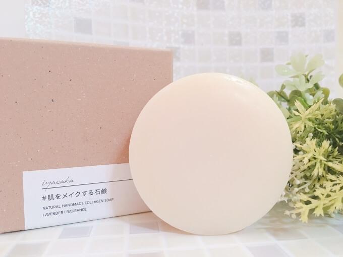 たるみ毛穴洗顔石鹸肌をメイクする石鹸