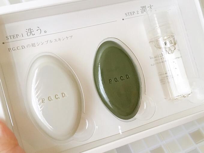 PGCD洗顔石鹸トライアルセットの効果